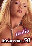 Studio Μελαντίας 50 (& Λ. Βουλιαγμένης 133), Νέος Κόσμος